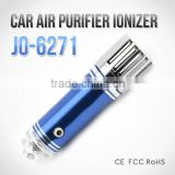 Car accessories Mini portable 12V car air Freshener Ionizer Oxygen Bar Car Air Purifier