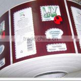 OEM printing roll labels/clothing lags