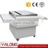 positive offset ps plate developing machine                                                                         Quality Choice