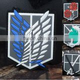 To Advance The Giant Attack On Titan Survey Corps Armbands Pvc Patch Armband Disposable Military Patches Badges