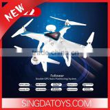 2015 New Products! Cheerson 5.8G GPS FPV Auto Follower CX-22 Rc Quadcopter FPV With 1080P Camera VS Walkera X350