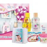 Baby bath gift set good for baby bath set