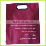 foldable grocery Die Cut Non Woven Bag Punching bag gushing bag file bag Filing Paper Bag
