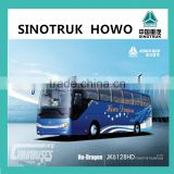2015 Hot Sale CNHTC luxury HOWO coach bus 35 seats                                                                         Quality Choice