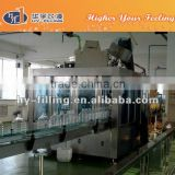 HY-Filling Automatic Grade and Filling Machine,Packaging Line Type Motor Oil filling machines