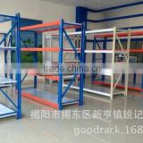 Long Span Shelf with Good Quality, Fast Delivery and Best Price rack warehouse