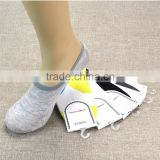 Man cotton invisible socks low-rise light mouth doug silicone antiskid shoes socks ship socks