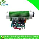 INquiry about 40G Air Cooling Adjustable ozone generator tube / ozonator for drinking water treatment