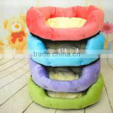 Hot selling pet dog soft/dog bed/pet bed