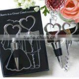 2-piece bride and groom wedding wine favors,red wine,wine gift set,wholesale wine accessories