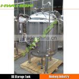 1000L Bright Beer Tank, SUS304/SUS316 Optional, Bright Polishing Interior, glycol cooling jacket, PU Foam Insulation