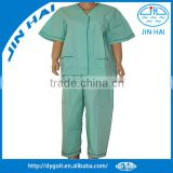 Wholeasle staff nurse uniform