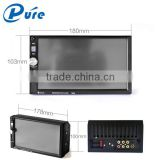 MP5 Player Rearview 7 Inch Rearview Car MP5 Player Wholesale Touch Screen Player