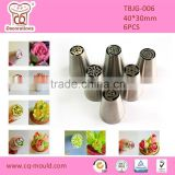 S/S Piping tips cake decorating Russian nozzles 7pcs