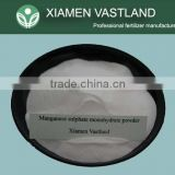 98% powder manganese sulphate fertilizer with Mn 31.8%min, factory price with high quality