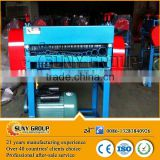 Scrap Copper wire stripping machine/ Manufacturer Steel wire straightening and cutting machine