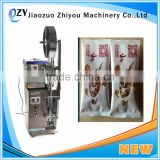 animal feed Multi functional automatic weighing packing packaging machine (whatsapp:0086 15639144594)