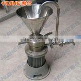 INQUIRY about Lab Colloid Mill