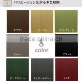 Japanese TATAMI mat made in Japan made of rush grass IGUSA Tatami matten