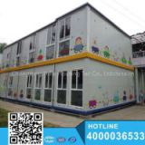 Modern steady construction building Container Apartment for school