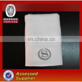 100% Cotton Jacquard Woven Logo Hotel Bath Towel From China Supplier