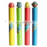 45CM Hot Selling Outdoor Play Toy Foam Water Gun Toy for Kids Cartoon Animal Handle