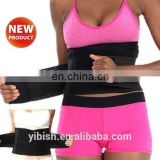 Waist Trimmer Ab Belt, Slimmer Stomach Abs Tightener Weight Loss Sweat & Back Posture Support Body Wrap#SY-0041