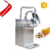 Cheaper price small sugar coating machine sugar coated chocolate beans