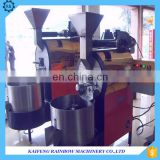Energy Saving Popular Profession Coffee Bean Baking Machine 3kg coffee bean roasting machine for shop/home use