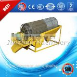 Popular Products in China Gold Trommel for Sale