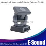 2014 New Design moving head outdoor stage light