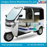 Consignment Sells Motorized Three Wheel Electric Tricycle with Fashionable Design and Top Quality