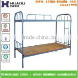 Metal Bed Cheap Bed Bed factory