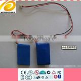 Lithium battery for currency detector