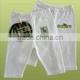 NATURAL BAMBOO & COMBED COTTON BABY PANTS