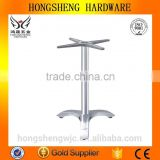 Hongsheng Hardware Factory Aluminium Folding Table Legs Furniture HS-A0119