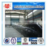 Xincheng brand Ship launching Airbag/ Marine rubber Airbag/pneumatic airbag for floating boat lift