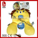 2014 new product soft toy lion cute baby neck pillow plush travel pillow stuffed car seat neck pillow