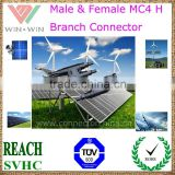 MC4 H Branch Connector For Solar Panel