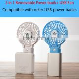 USB fan for mobile and tablet, mp player etc with strong wind with demountable power bank charger
