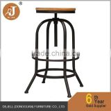 Urban Vintage Industrial Retro Adjustable Height Bar Stool Elm and Iron