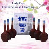 Best Selling Feminine Wash Products/ Vaginal Washing/ Female Vagina Cleaning Sex Products