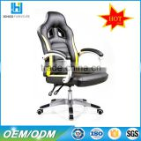 Q018 High Quality Car Seat Style Chair High Back Ergonomic Swivel PU Leather PC Gaming Chair used gaming chairs