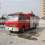 Cheap price fire fighting truck for sale fire fighting truck manufacturers fire fighting truck width
