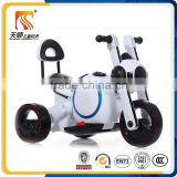 Hot Selling Christmas Toy Kids Rechargeable Motorcycle for Children, Kids Pedal Motorcycle Bike
