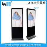 LASVD 50 inch Infrared vertical Touch Screen All-in-one PC Kiosk advertising player