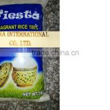 Rice, Jasmine white rice. jasmine rice, long grain rice, long white rice, fragrant rice, jasmine fragrant rice
