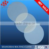 220 micron polyester silk screen for filter