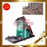 Widely used big capacity hummer crusher rock crusher with best price