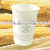 Biodegradable PLA water cup